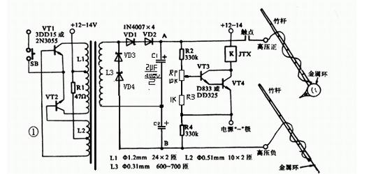 电鱼机电路图的简单画法