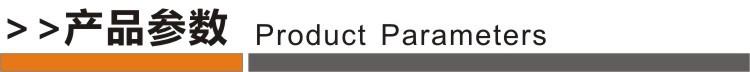 机艺元节能三号超声波逆变器价格_SAMUS-1500G_电鱼机_捕鱼器_数控捕鱼机_超声波捕鱼器_超声波逆变器 ...